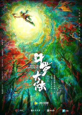 Douluo Continent (2020) Chinese TV Series