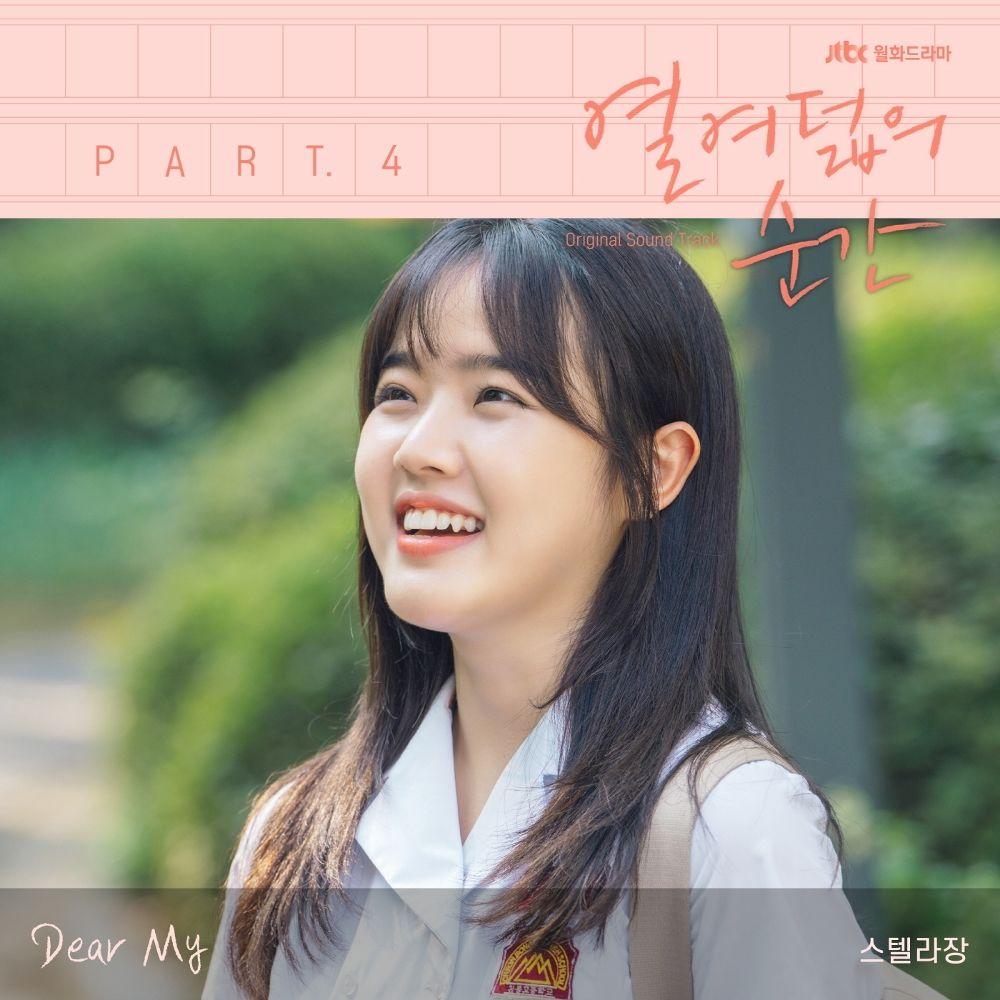 Stella Jang – At Eighteen OST Part.4