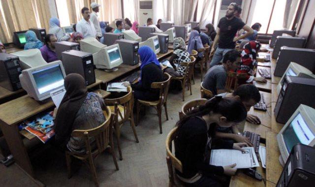 تنسيق كلية تربية شبين الكوم وليس القبول [ بوابة الحكومة المصرية تنسيق الجامعات] الحد الادني لكلية العلوم 2020 2021