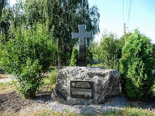 Браїлів. Сквер. Пам'ятний хрест козацькій сотні