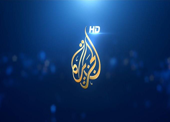 Al Jazeera HD  2013