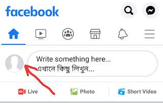 Facebook Video Delete Kaise Kare