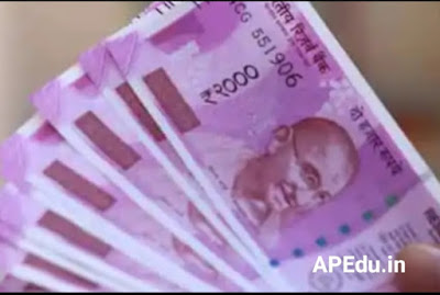 Employees Provident Fund Account