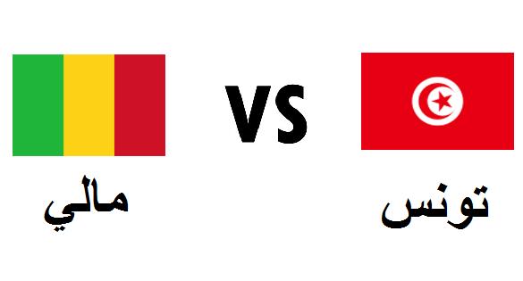 موعد وتردد القنوات المفتوحة الناقلة لمباراة تونس ضد مالي مجانا