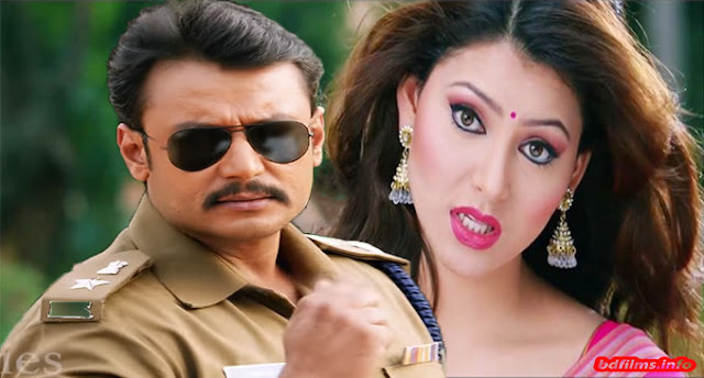 Mr. Airavata (2015) Indian Kannada Action Movie