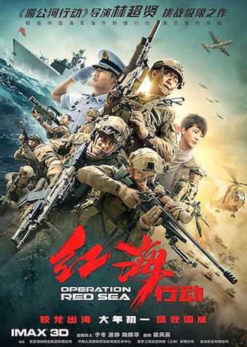 Operation Red Sea 2018 Dual Audio Hindi Full Movie Download