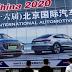 Немецкий автопром ориентируется на китайский рынок