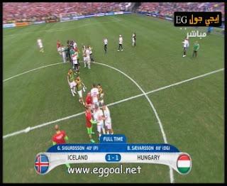 اهداف مباراة أيسلندا 1-1المجر   Iceland- Hungary