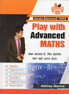play-with-advanced-math