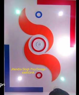 Jitendra Singh Pop Design