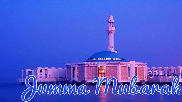 jumma mubarak images gif