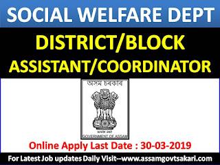 POSHAN Abhiyaan,Assam Recruitment District Coordinator/Assistant/Block Coordinator