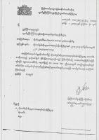 Autorizacion de visado a Myanmar