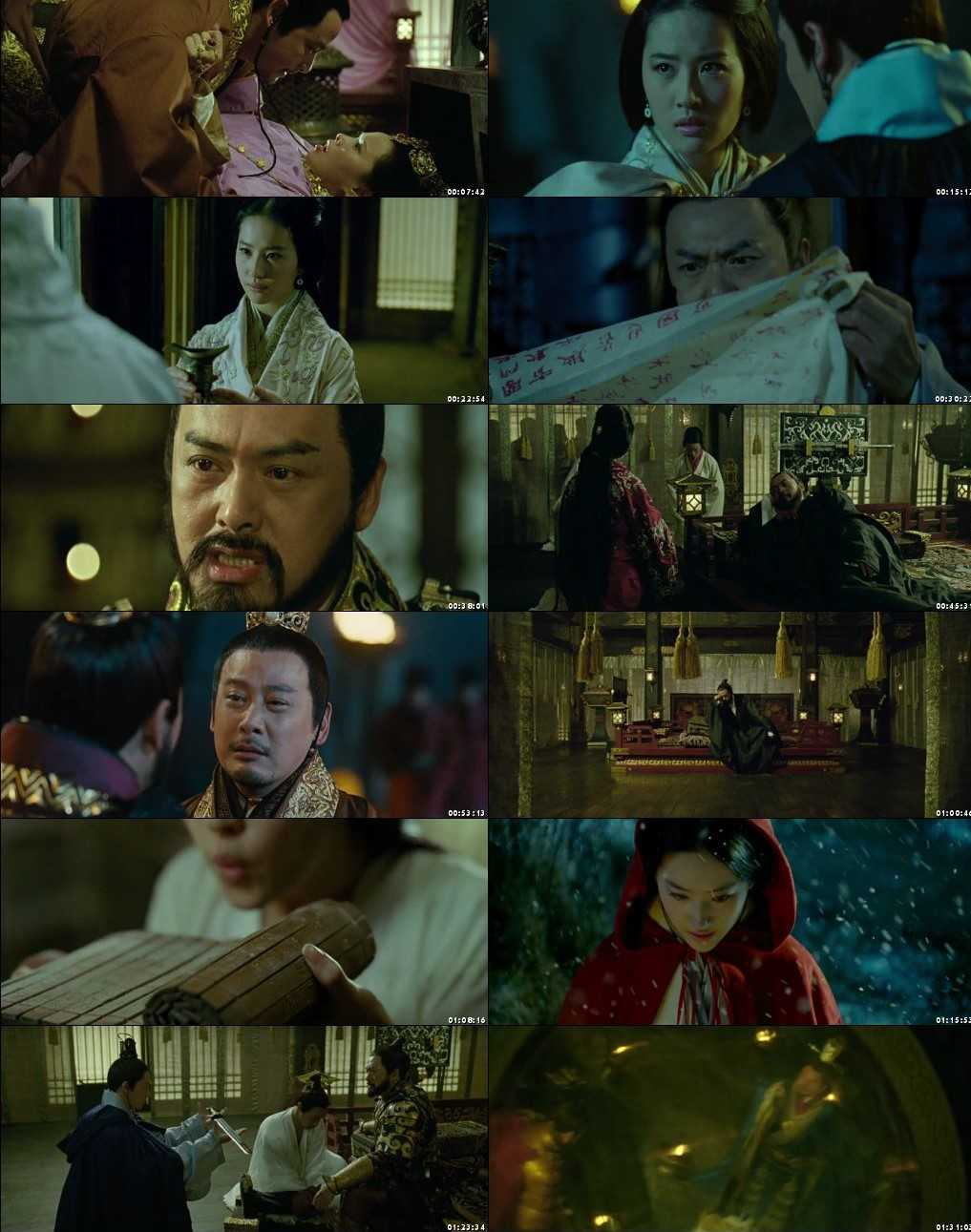 The Assassins 2012 Screenshot