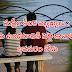 సుప్రీం కీలక వ్యాఖ్యలు : కలిసి ఉండటానికి పెళ్లి కావాల్సిన అవసరం లేదు