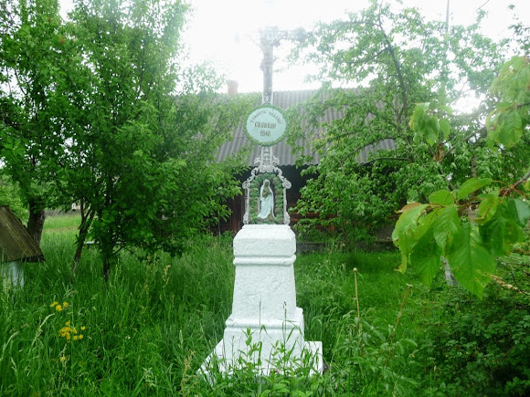 Пациків. Хрест на честь скасування панщини 1848 р.