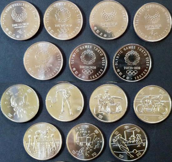 Japan 100 yen 2021 - Tokyo 2020 last new seven types