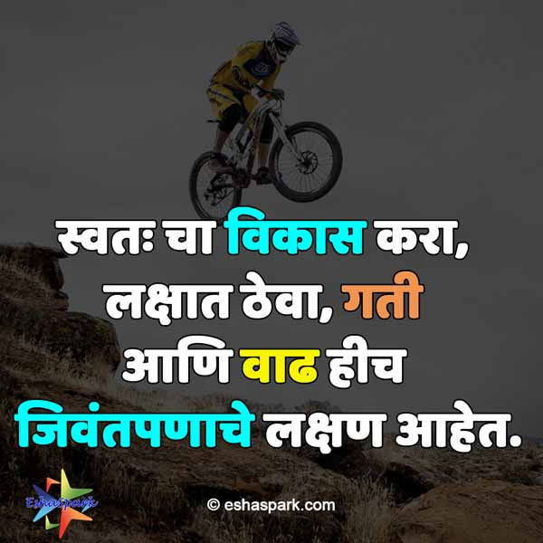 Short Inspirational Quotes