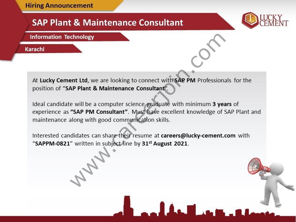 Lucky Cement Jobs August 2021