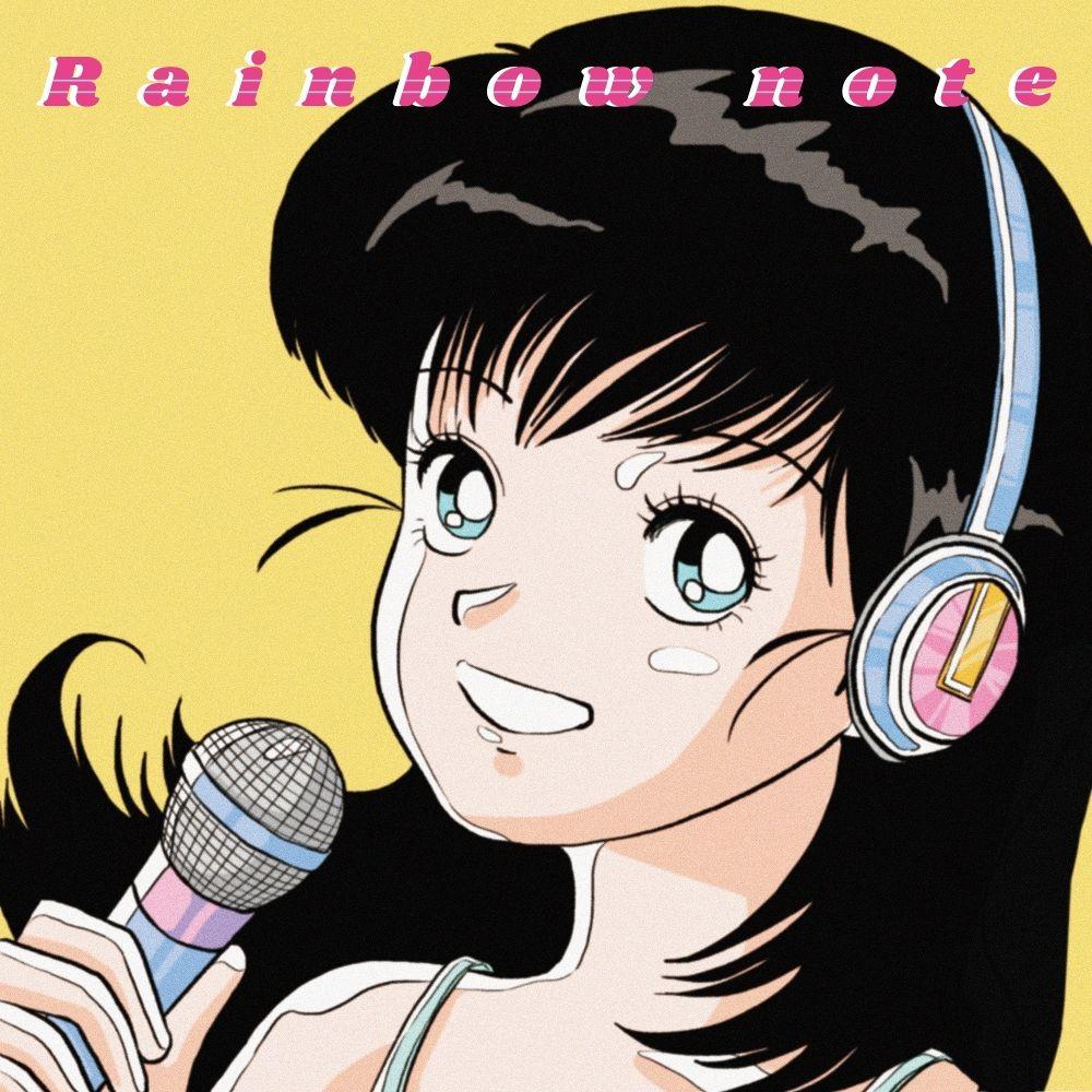 Rainbow note – 1호선 – Single