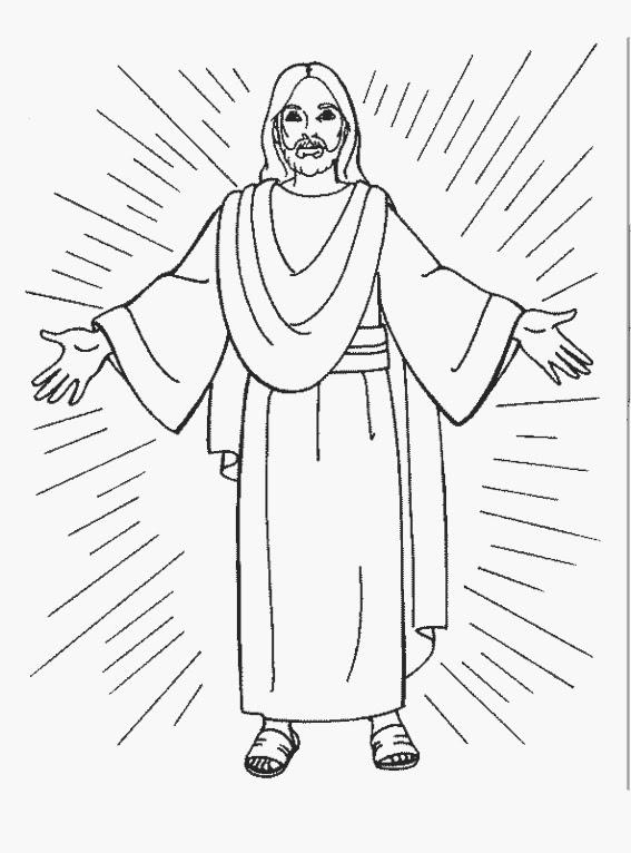 El Renuevo De Jehova La Ascension de Jesus  Imagenes para