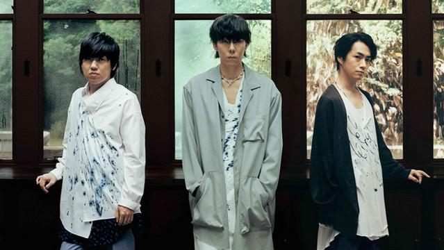 Album Lagu Weathering With You Menangkan Japan Gold Disc Award