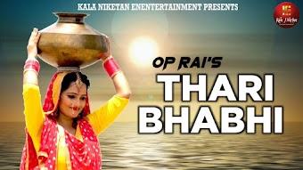 THARI BHABHI – Armaan – Ritu Sharma Haryanvi Video Download