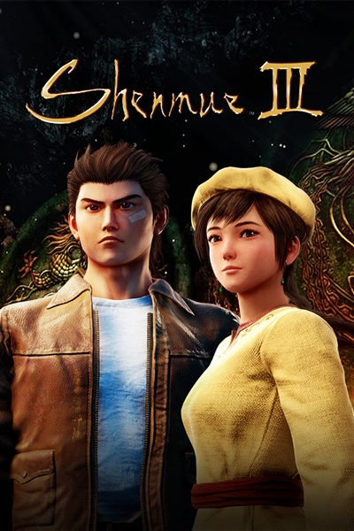 โหลดเกมส์ Shenmue III
