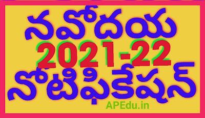 Navodaya Notification-2021-22