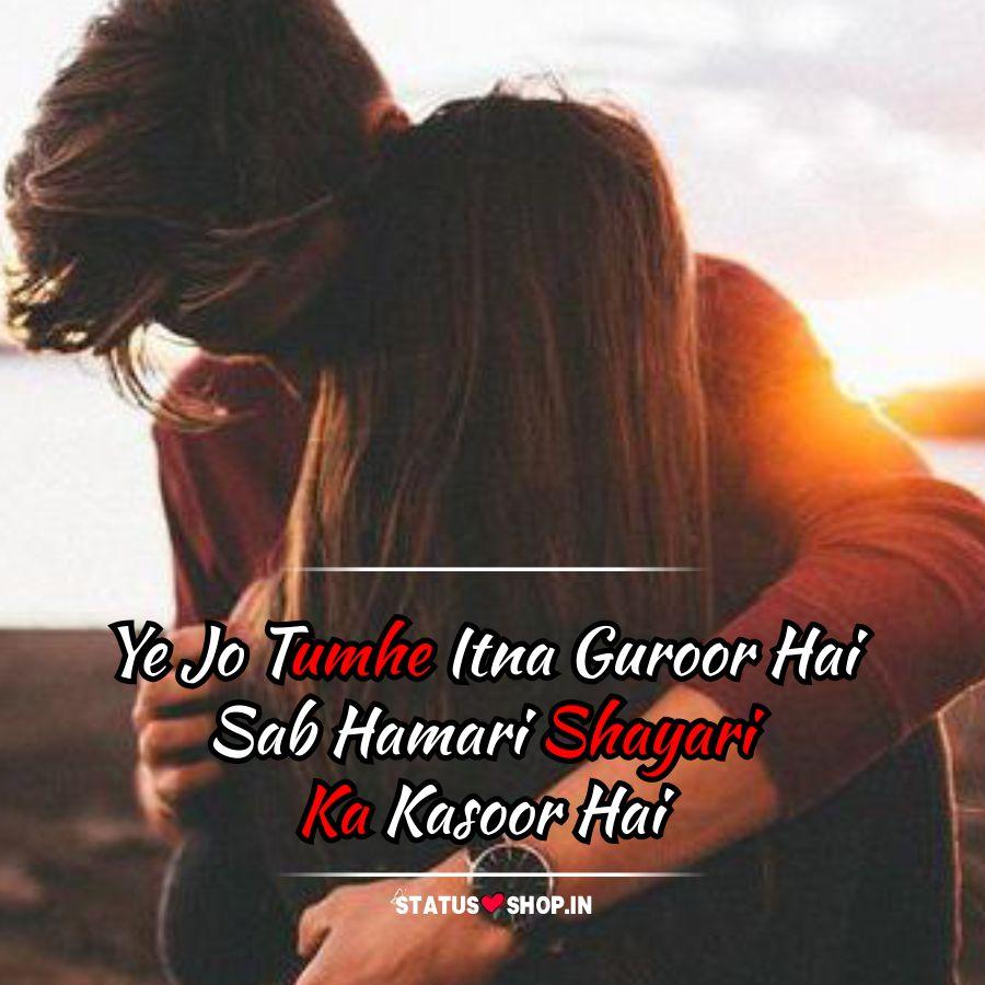 Heart-Touching-Shayari