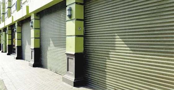 قانون تراخيص المحلات التجارية فى مصر 2021
