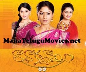 Radha Kalyanam Serial – Episode 301-450