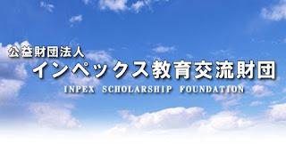 beasiswa s2 di jepang full oleh inpex scholarship foundation