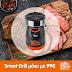 5Kg Φιάλη GoGas & BBQ Smart Grill
