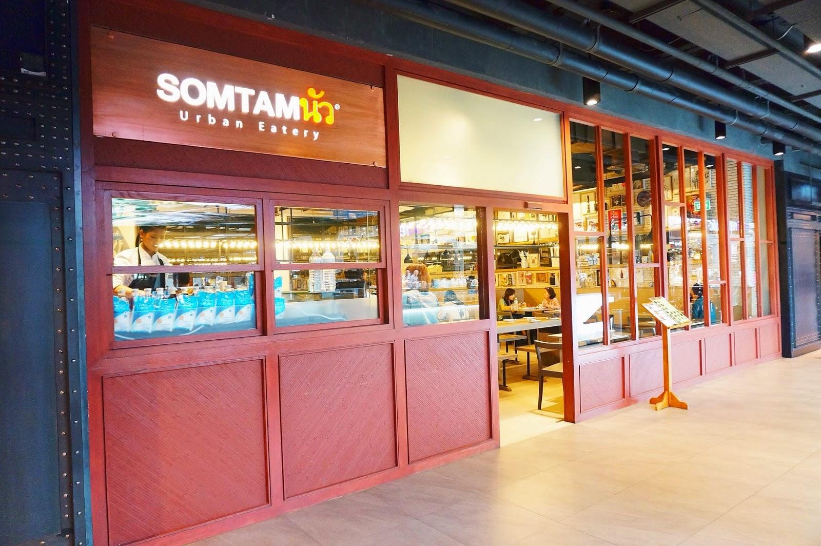 Square One Thai Restaurant