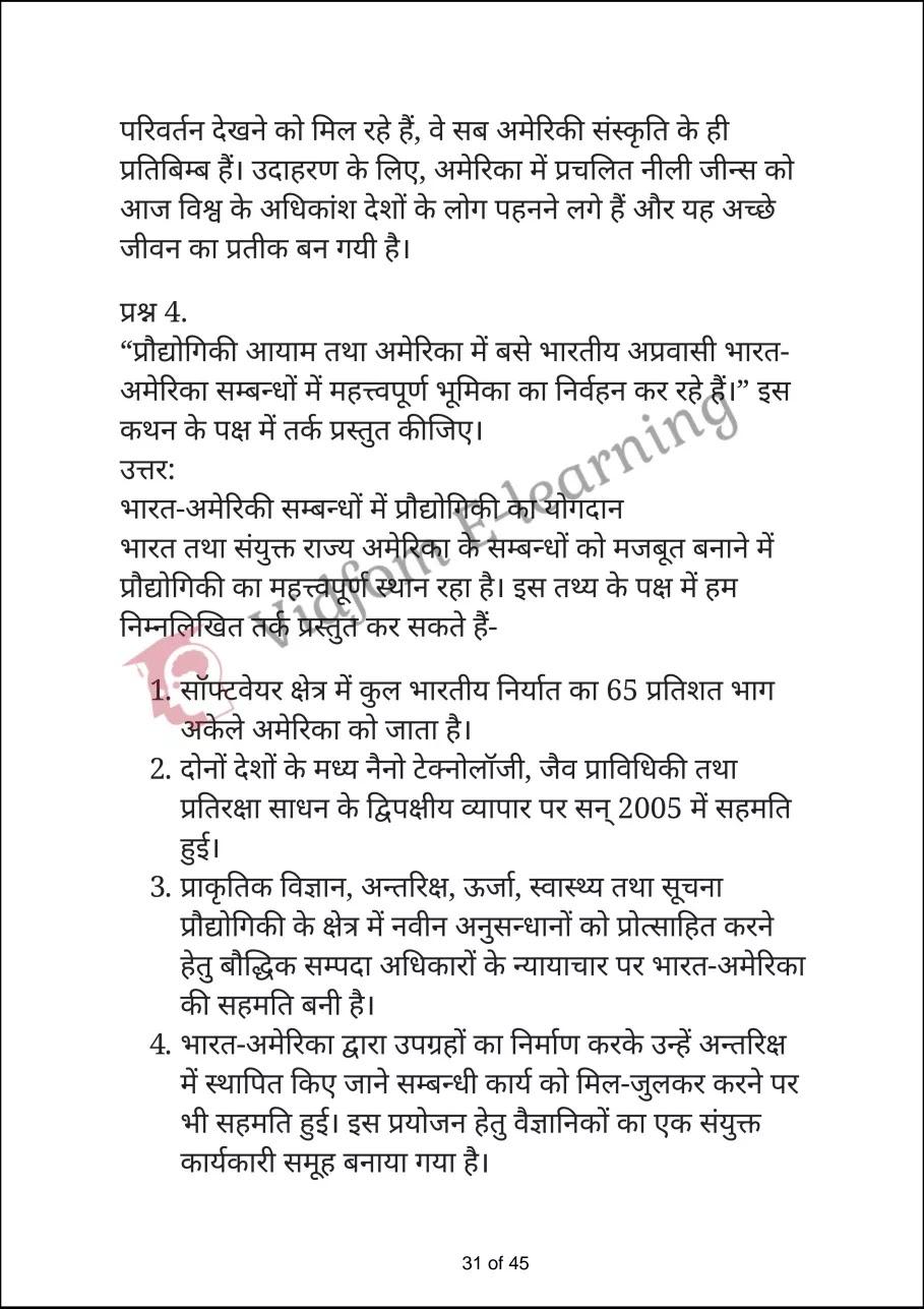 class 12 civics chapter 3 part a hindi medium31