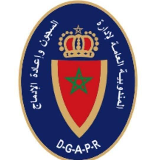 Listes des Convoqués Concours DGAPR 2021 (660 Postes Surveillants Educateurs)