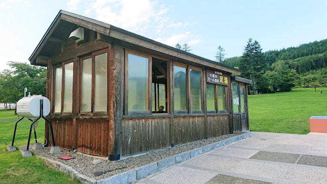 北海道 十勝が丘公園