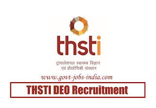 THSTI DEO Recruitment