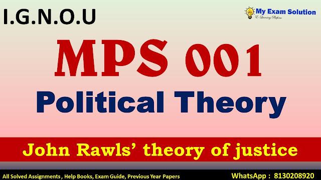 John Rawls' theory of justice, John Rawls,  theory of justice
