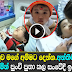 7 year old boy deathbed wish to save mother fulfilled