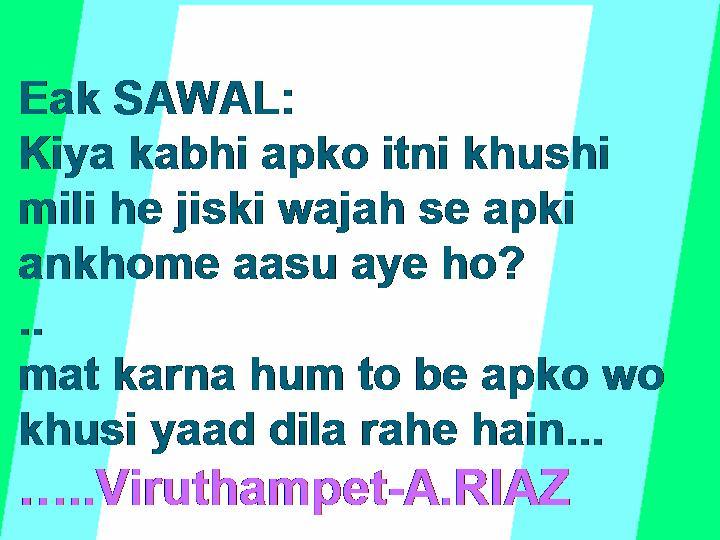 12 saal Ladki, Eak Sawal, Tareef Kaise Hai Yaar, Ghar me ... Facebook Hindi Sawal