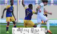 فريق النصر السعودي يهدر نقطتين اليوم في صراع الدوري السعودي