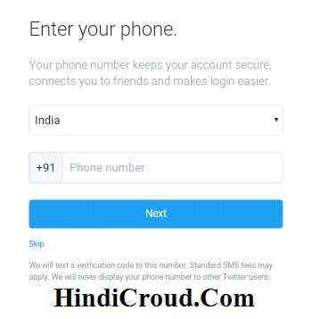 Twitter ki Puri jankari hindi me