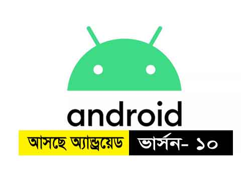 android new logo & update version