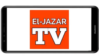 تنزيل برنامج الجزار تيفي Eljazar TV Mod AdFree مدفوع مهكر بدون اعلانات بأخر اصدار من ميديا فاير