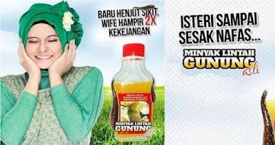 Iklan Komersial - berbagaireviews.com