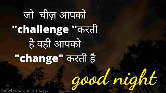 Good Night Shayari Images in hindi (6)