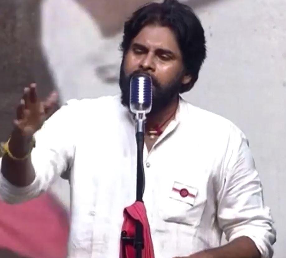 Rajahmundry:Pawan Kalyan speaks about Manifesto of JanaSensa