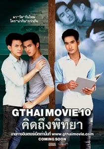 http://kaptenastro.blogspot.com/2014/06/gthai-movie-10.html